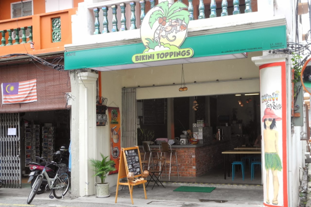 Bikini Toppings — A Taste of the Beach hid in the Old City