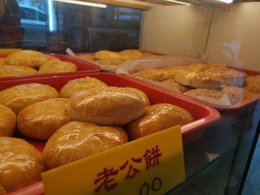 The Best Chicken Curry Bun in Kampar4